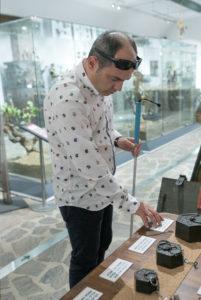 Estaciones táctiles para personas ciegas